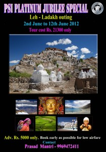 Leh Ladakh Outing 2nd - 12th June