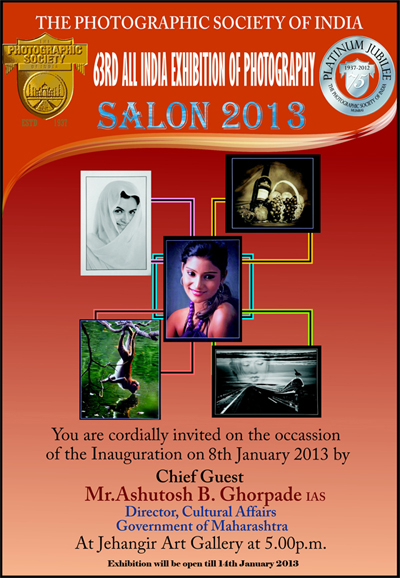 63rd All India Exhibition of Photogrpahy