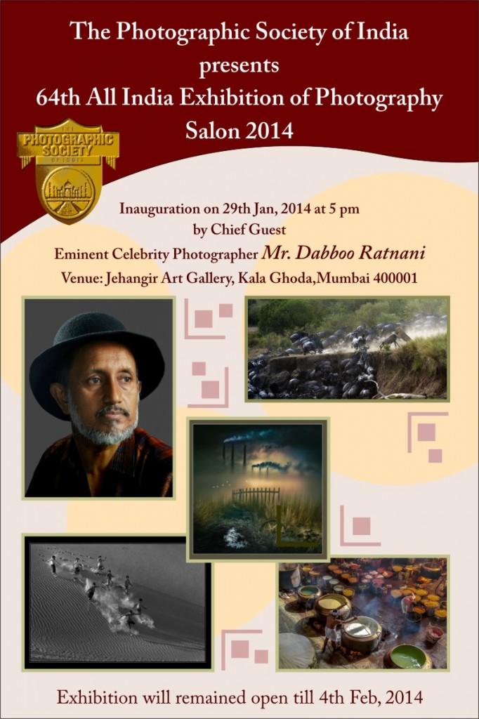 Salon 2014