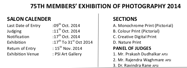 75TH MEMBERS' EXHIBITION
